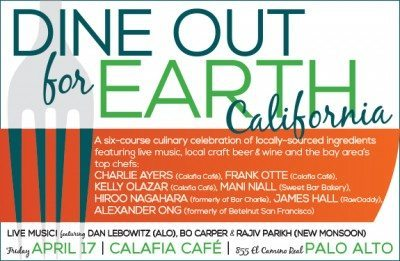 Dine_Out_for_Earth_California_webBanner575x375[2]